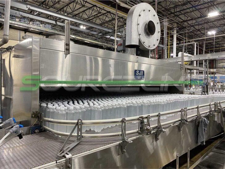 Used SJI Stainless Steel Bottle Warmer